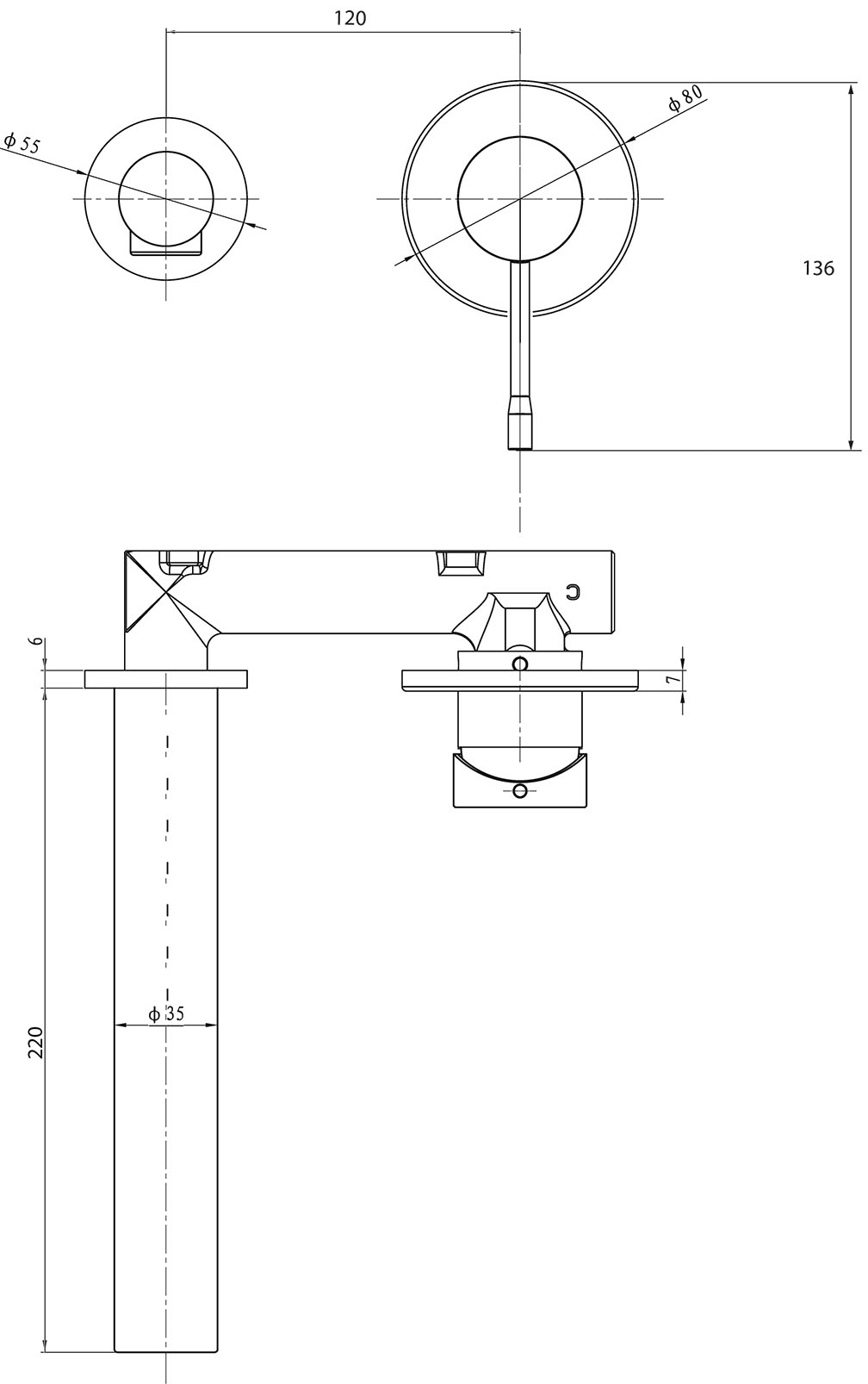 Flow Wall Mounted Basin Mixer