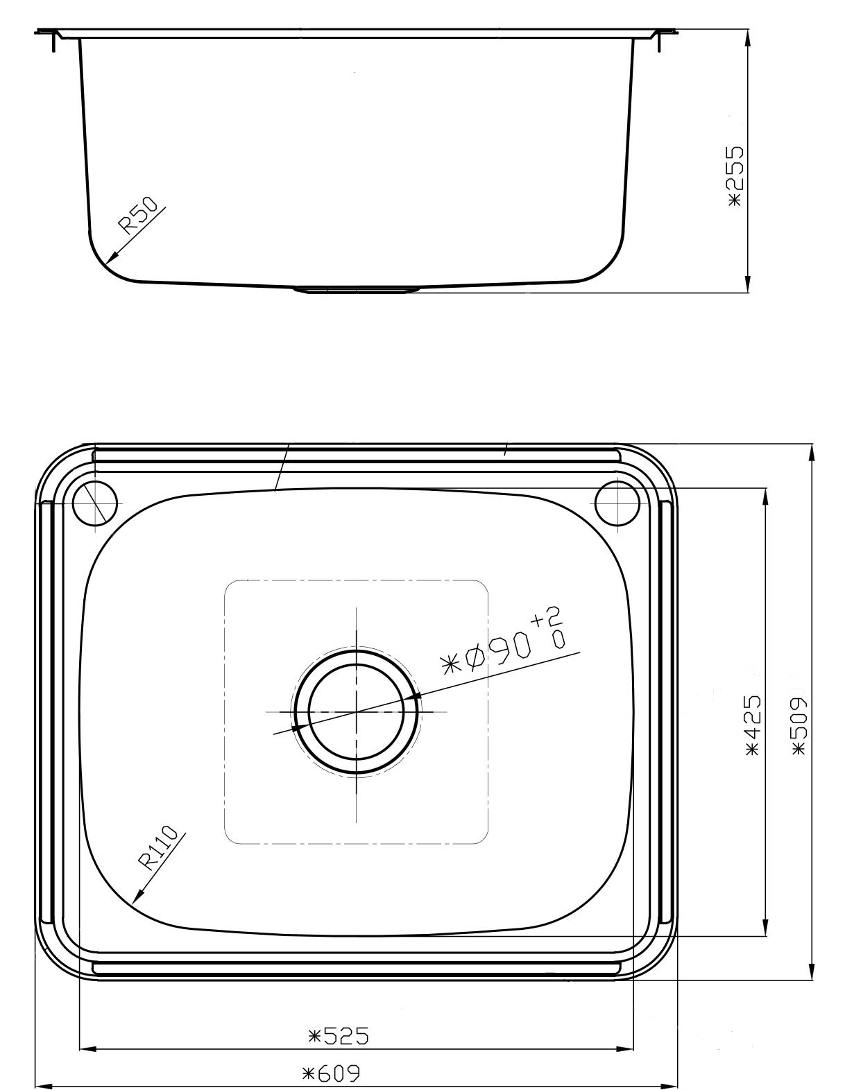 Format 45 Litre Laundry Tub