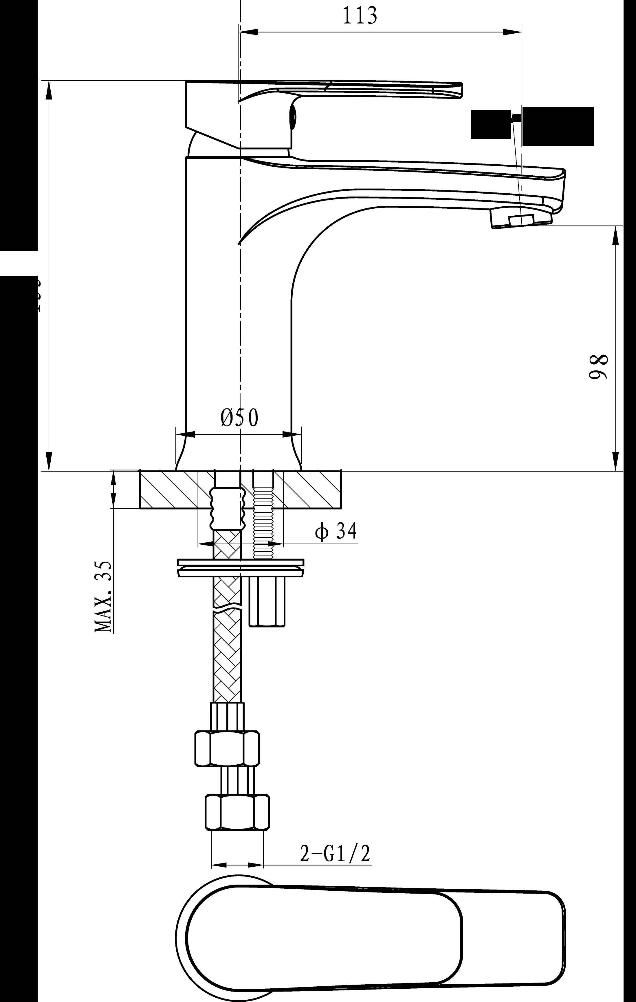 Pace Basin Mixer