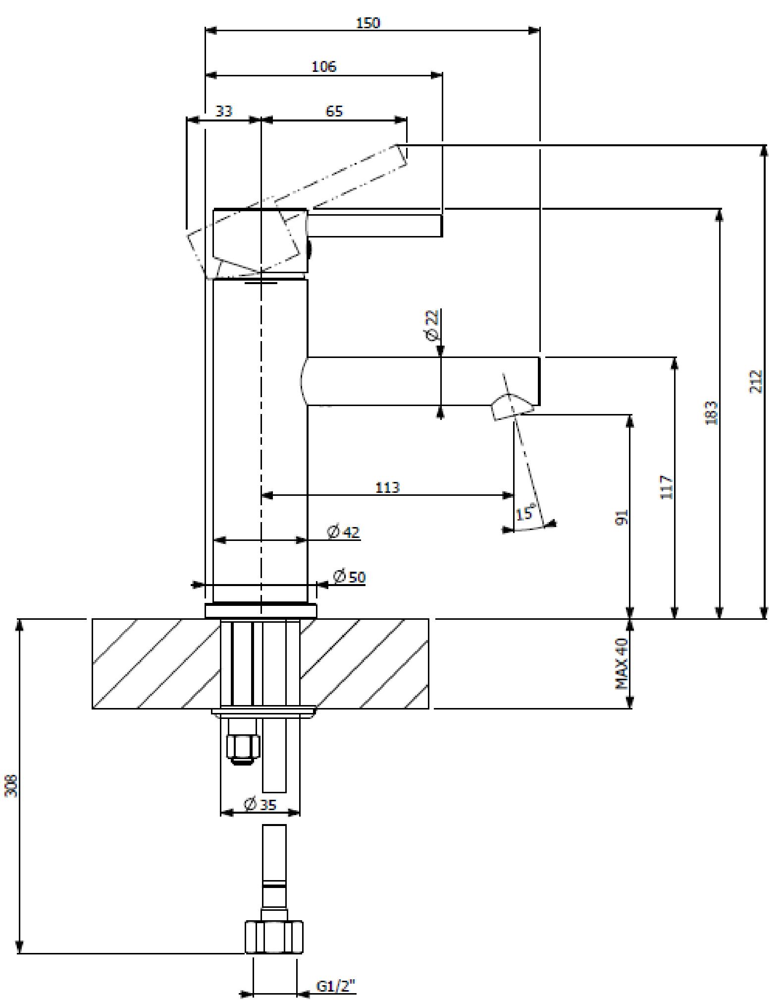 Architectura Pin Basin Mixer